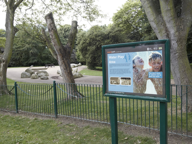 East Park water pool